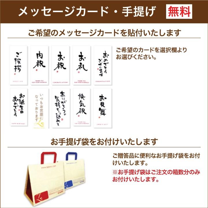メッセージカード・手提げ無料!