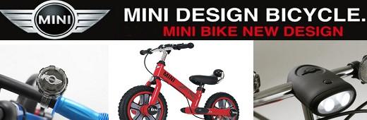 ミニ 子供自転車