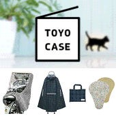 toyocase 東洋ケース
