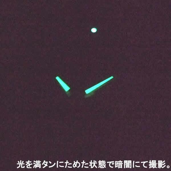 光を満タンにためた状態で暗闇にて蓄光撮影