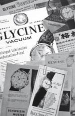 国をまたいで世界中にグライシンの時計は広まった