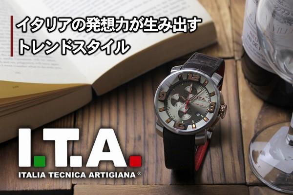 イタリアの発想力が生み出すトレンドスタイル ITA 腕時計