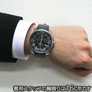 ita127012 正美堂時計店 男性スタッフ着用画像