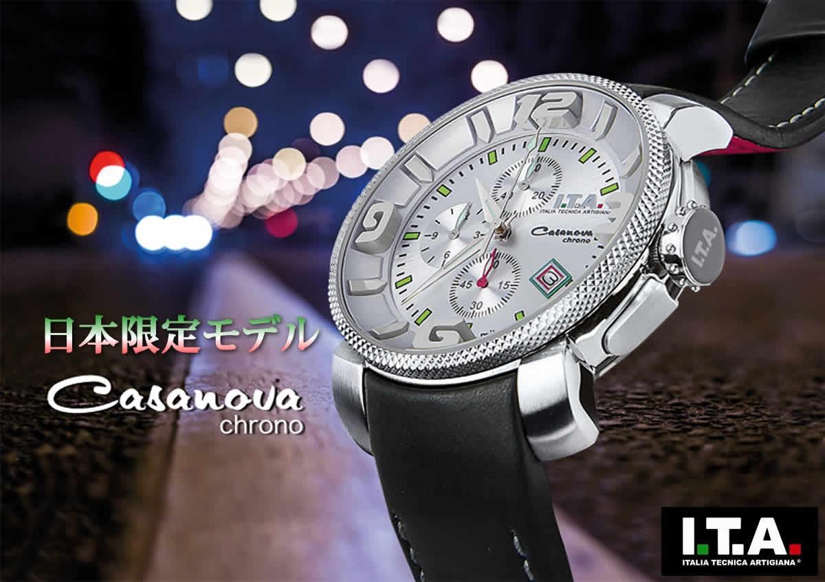 ITA アイティーエー 腕時計 日本限定モデル