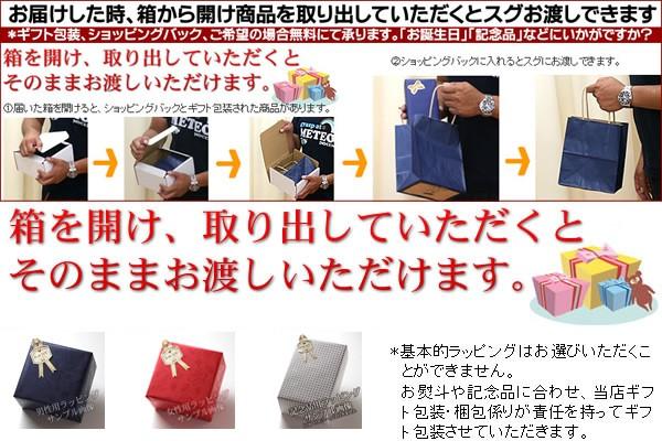 ショッピングバック・ギフト包装・お熨斗