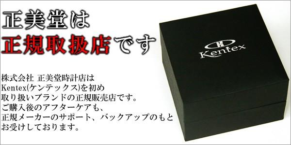 kentex専用のBOX箱