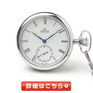 忠実に再現されたローマン数字の懐中時計