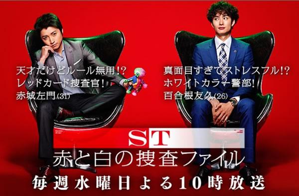 渡部篤郎さんに着用いただく予定の懐中時計はこちらをご覧ください