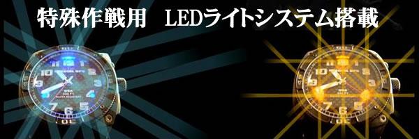 LEDライトシステム搭載