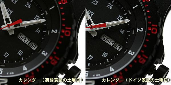 トレーサー腕時計タイプ6の英語表記とドイツ表記のカレンダー
