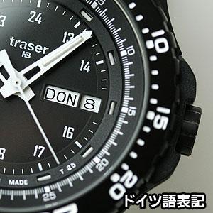 トレーサー腕時計ドイツ表記のカレンダー