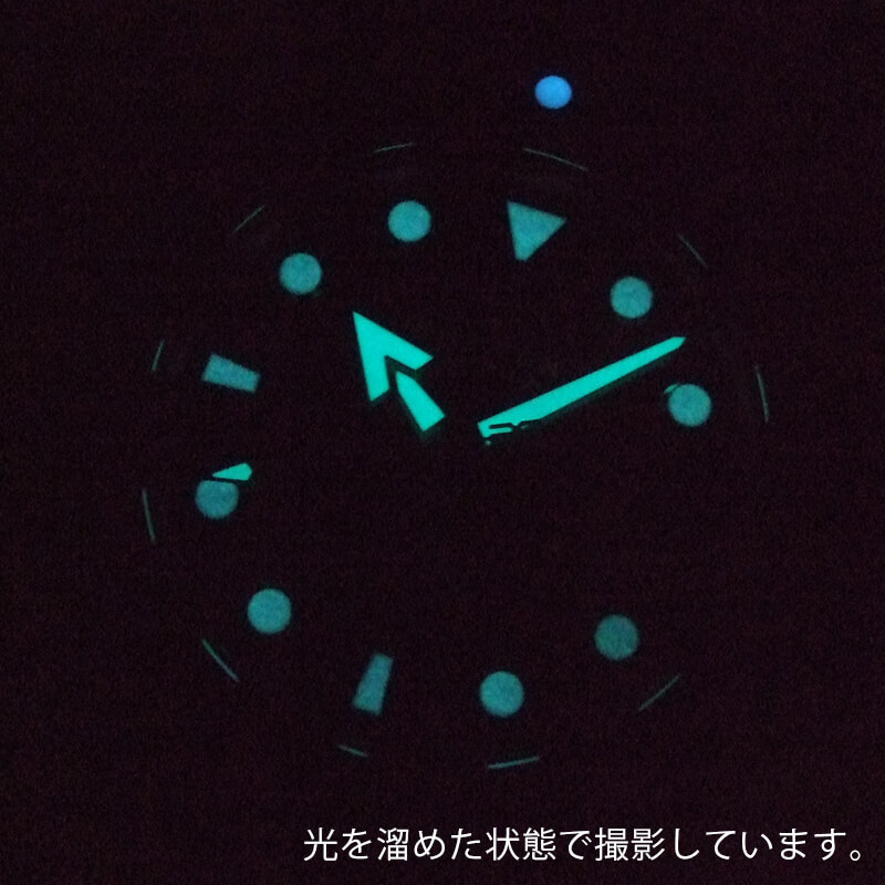 スーパールミナス夜光 S706M-22