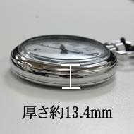 厚さ約13.4mm