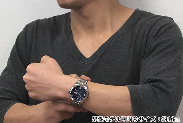 正美堂男性モデル腕周りサイズ 約15cm