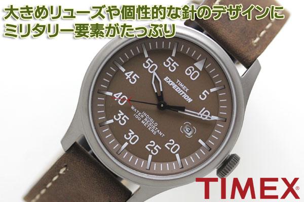 TIMEX タイメックス 腕時計 ミリタリー要素たっぷり