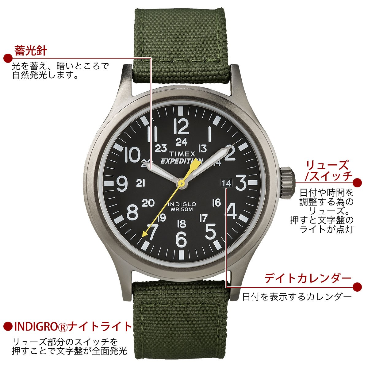 TIMEX Expedition  SCOUT ブラック×カーキ 40mm T49961 機能詳細