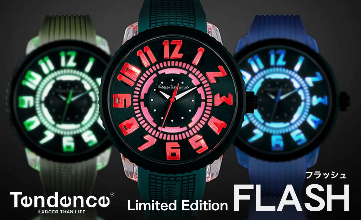 Tendence FLASH limited edition