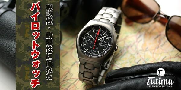チュチマ TUTIMA 腕時計 Ref.760-72