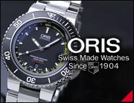 oris オリス 真の機械式時計ブランド