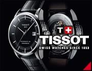 スイスブランドの腕時計ティソ