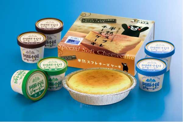 JA阿蘇 小国郷 ジャージー レアチーズケーキ&半熟スフレケーキセット