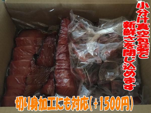 塩引き鮭スライス