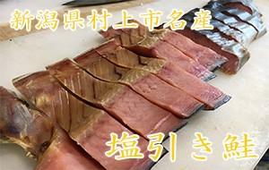 topshiobiki