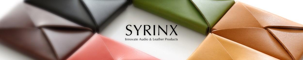 オーディオと革製品を革新する