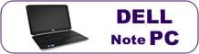 パソコン:ノートパソコン:DELL