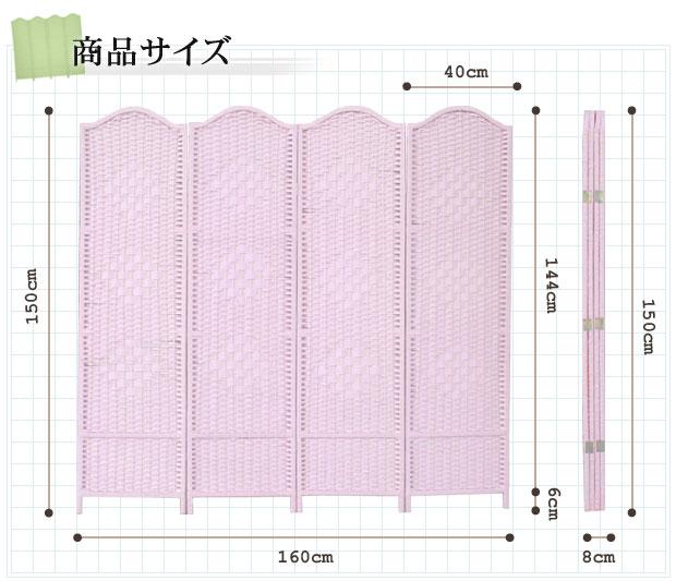 パーテーション 高さ120cm