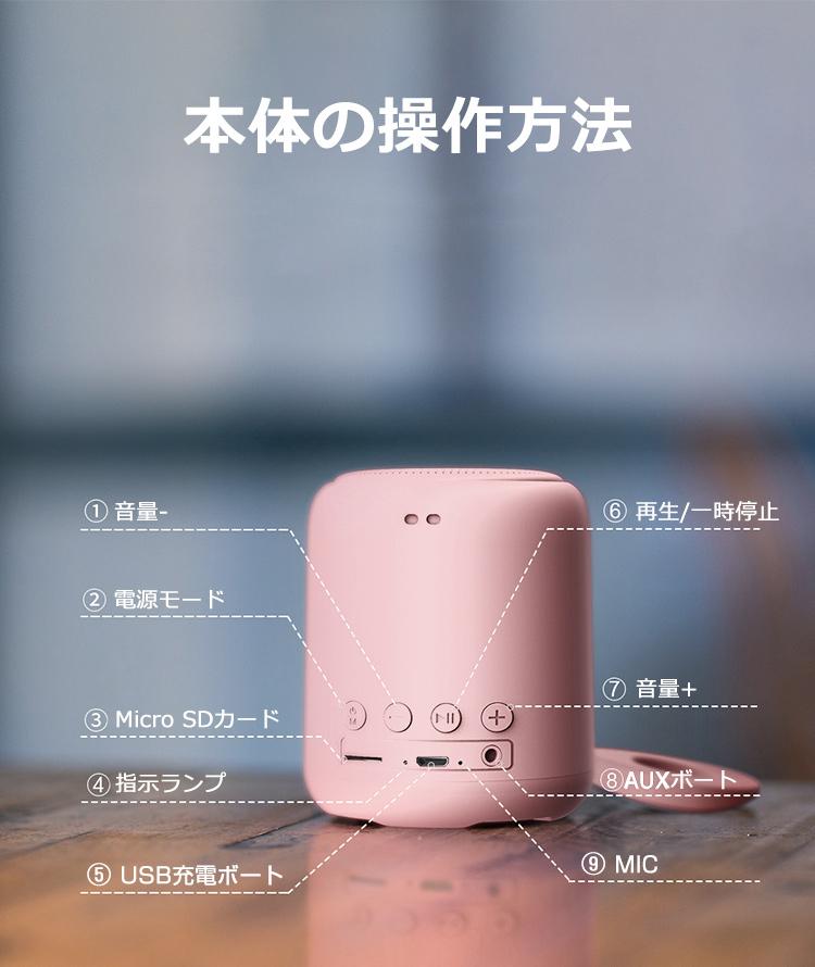 ポータブルスピーカー Bluetooth