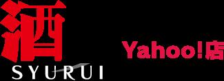 酒類.com Yahoo!店 ロゴ