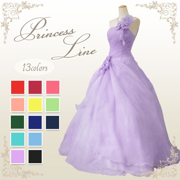 シャーリングカラードレス