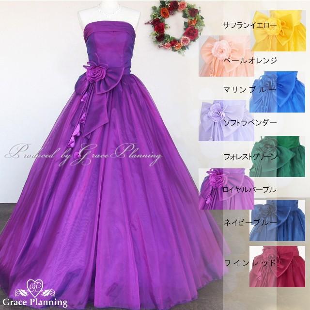 リボンが可愛いシンプルカラードレス