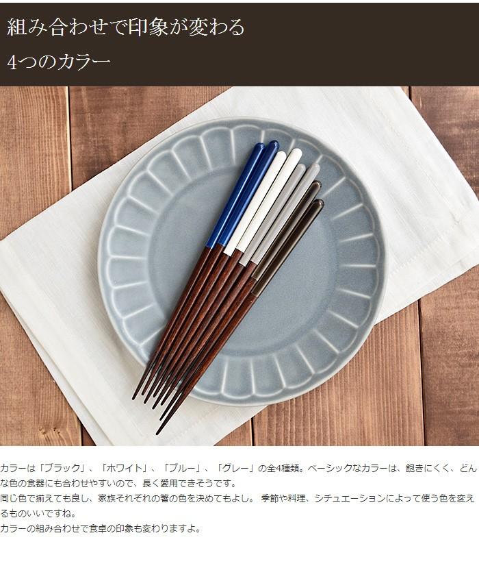 COCOE 箸