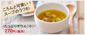 和食器 豆皿 菊の花 アウトレット