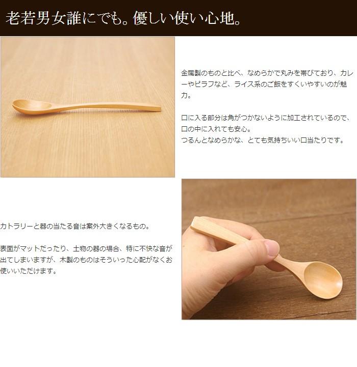 木製スプーン(ハンドメイド)