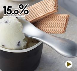 15.0% アイスクリームスプーン