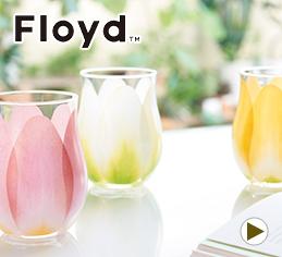 フロイド チューリップグラス