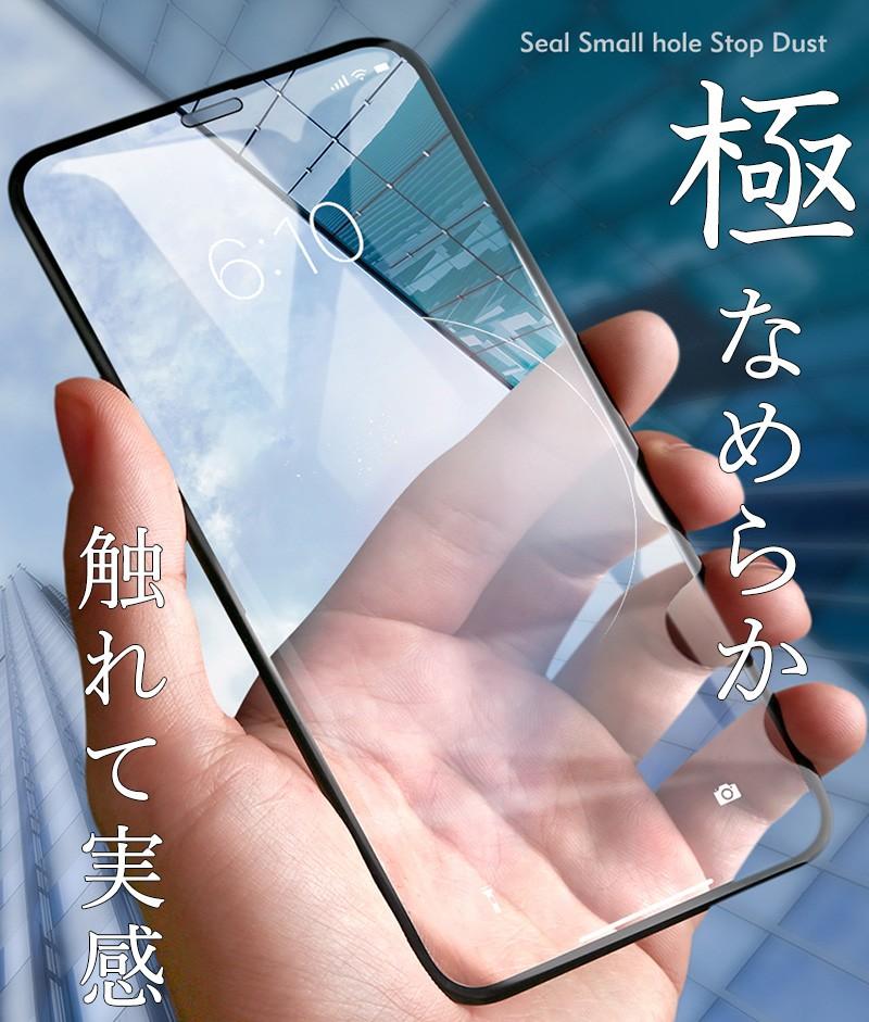iPhoneX ガラス フィルム