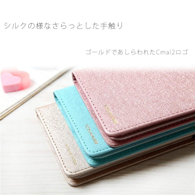iPhoneXs ケース