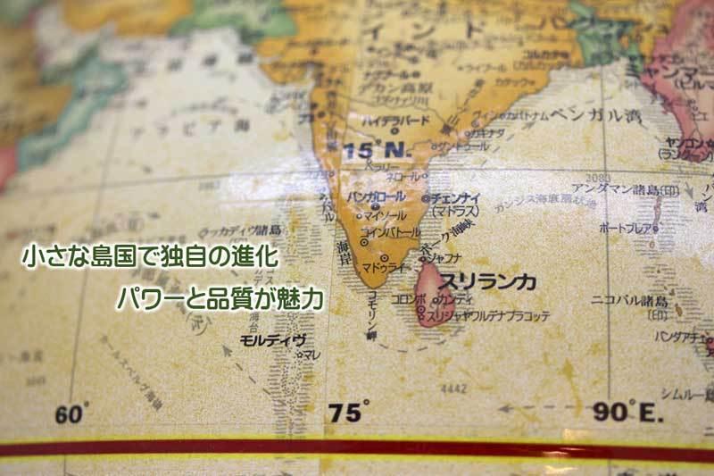 インドとスリランカ、セイロン島の位置