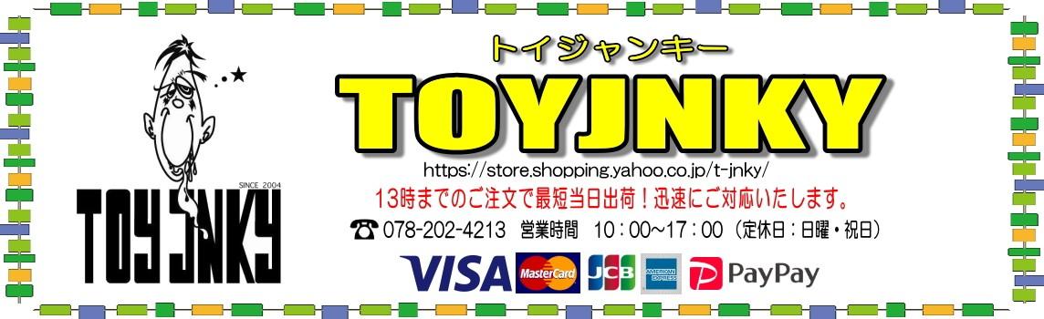 国内外のフィギュア・スタチュー・おもちゃ・雑貨のセレクトショップ