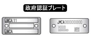 オーバルスポーツマフラー (タケガワ) (スリップオンタイプ/キャタライザー内蔵/政府認証マフラー) 04-02-0182 SP TAKEGAWA CBR250R