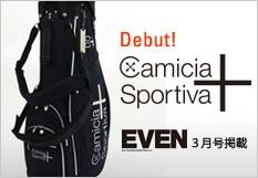 Camicia Sportiva+