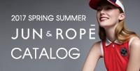 ジュン&ロペ2017カタログ