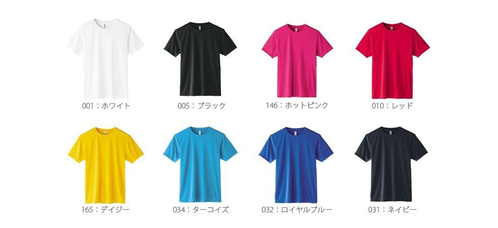 350ait 3.5オンス インターロックドライTシャツ