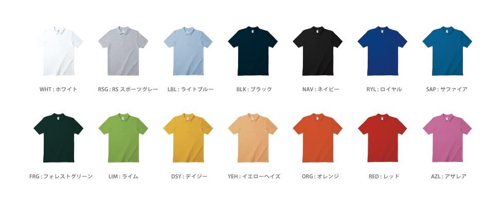 83800 6.3オンス アダルト ダブルピケ ポロシャツ
