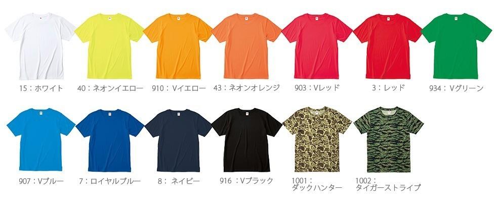 ms1147 ハイブリッド Tシャツ