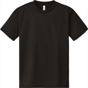 ドライTシャツ  無地 吸汗速乾でクールで快適 半袖 メンズ グリマー 00300-ACT|t-shirtstore|06